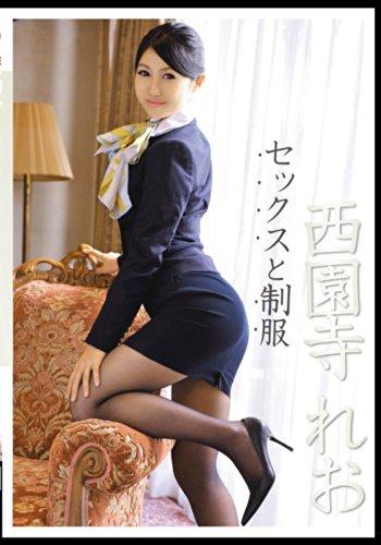 セックスと制服 [DVD]