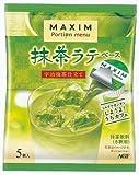 AGF マキシム ポーション 抹茶ラテベース 5個×24袋