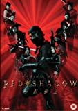 echange, troc Red Shadow - The Ninja Movie