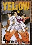 YELLOW(4) (ビッグコミックス)