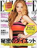 ELLE JAPON (エル・ジャポン) 2011年 07月号 [雑誌]