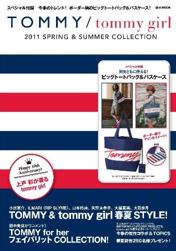 TOMMY/tommy girl 2011 ‐ 春夏 大きい表紙画像