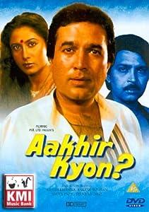 Aakhir Kyon? (1985) (Hindi Film / Bollywood Movie / Indian Cinema DVD)
