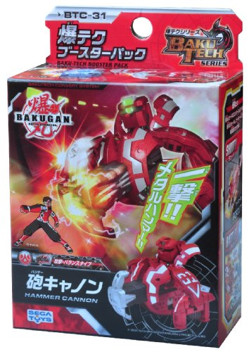 Bakugan Baku-Tech Booster Pack Hammer Cannon BTC-31 - 1