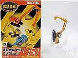 【3】 トミーテック 1/150 建設機械コレクション Vol.1 コマツ PC300-8 油圧ショベル カタログ仕様 単品