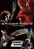 スパイダーマン™2 [DVD]