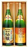 黒松仙醸 金箔酒 超特撰 飲み比べ 彩どりセット 各 1800ml ギフトセット -ギフト お祝い 還暦祝い プレゼント 父の日にも-