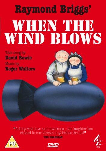 Когда дует ветер