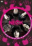 舞台『NECK ネック』[DVD]