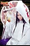 コスプレ衣装♪ヒカルの碁 平安幻想異聞録 賀茂明・藤原 佐為2コスチューム、コスプレ