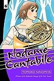 Nodame Cantabile 6 (Nodame Cantabile)