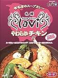 札幌 lavi やわらかチキン スープカレー