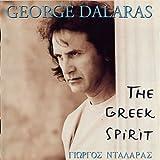 ギリシャの魂