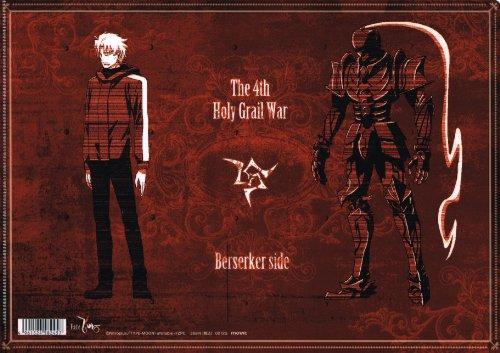 Fate/Zero クリアファイル/G バーサーカー