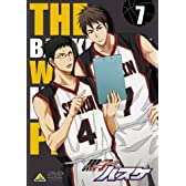 7 [DVD]