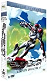 echange, troc Eureka Seven - Partie 1 - Anime Legends - VOSTFR/VF