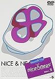 nice&neat ROLL 5[DVD]