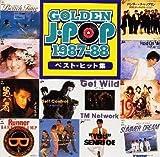 ゴールデンJ-POP 1987~88