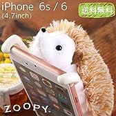 【SIMASIMA】 ZOOPY ハリネズミ iPhone6s/6 270299