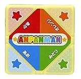 Cube Cum educational play in Anpanman finger