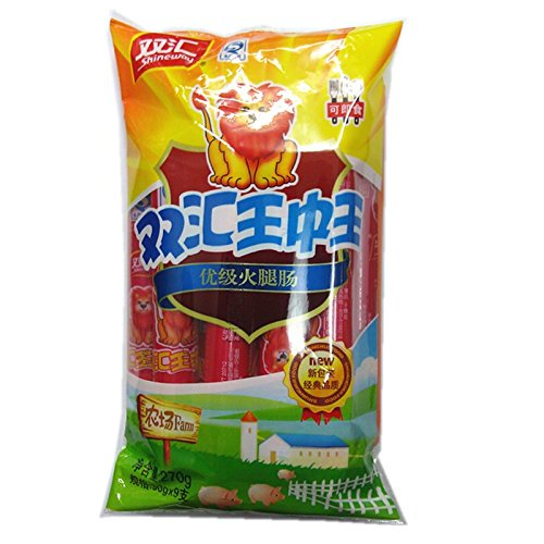 fantattrading-childhood-snacks-shuanghui-ham-sausage-30g-x-9-bag