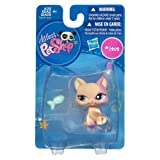 Kitty Littlest Pet Shop Get the Pets #1402 Single Figure