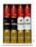 エビスビール 4種 350ml×12缶 飲み比べセット(琥珀エビス入り)