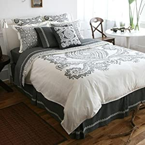 Amazon Amy Butler Bucharest Twin Duvet Cover