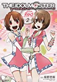 アイドルマスター Splash Red(2)for ディアリースターズ (IDコミックス REXコミックス)
