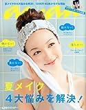 an・an (アン・アン) 2011年 5/18号 [雑誌]