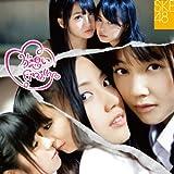 片想いFinally (Type-B DVD付)