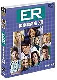 ER 緊急救命室 〈サーティーン〉セット2 [DVD]