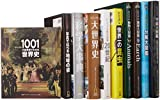 【Amazon.co.jp限定】ナショジオ 事典・図鑑コンフリートセット