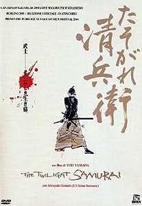 Twilight Samurai (The)