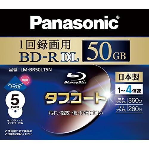 Panasonic ブルーレイディスク 日本製 録画用4倍速 50GB(片面2層 追記型) 5枚パック LM-BR50LT5N
