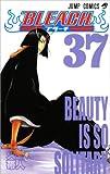 BLEACH 37巻 2/4発売