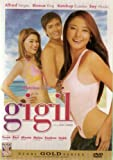 Gigil - Philippine Tagalog DVD Movie