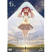 あの夏で待ってる6 [DVD]