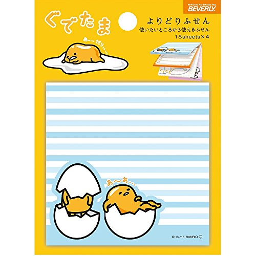 beverly-sticky-yoridori-fusen-gudetama-a-fs-011-new-from-japan-f-s