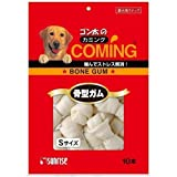 ゴン太のカミング 骨型ガム 中・大型犬用 Sサイズ 10本 【ケース販売】 10個