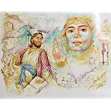 "Dolls Of India ""Omar Khayyam And Saqi"" Reprint On Paper - Unframed (71.12 X 55.88 Centimeters)"