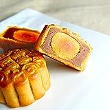 中秋節 塩たまご入り タンファン月餅 お試しセット(小豆あん&蓮の実あん)