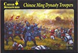 Chinese Ming Dynasty Troopers - 1/72 Plastic Soldiers by Caesar Miniatures