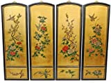 "Discontinued feb 2011 - 36"" Golden Birds & Flowers Chinese Lacquer Wall Plaques (Set of 4)"