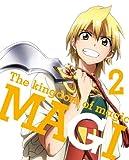 マギ The kingdom of magic 2(イベントチケット優先販売申込券付)(完全生産限定版) [Blu-ray]