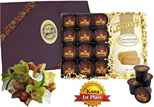 100% Pure Kona Coffee K-cups Gourmet Gift with Cookies, for Fathers Day, Birthdays, Christmas and All Occasions