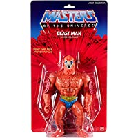 Masters of the Universe Giant Beast Man Figure