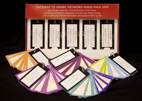 Gateway to Arabic Keyword Rings: Pack One (English, Arabic and French Edition)
