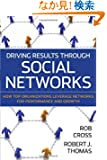 Driving Results Through Social Networks: How Top Organizations Leverage Networks for Performance and Growth (J-B US non-Fr...