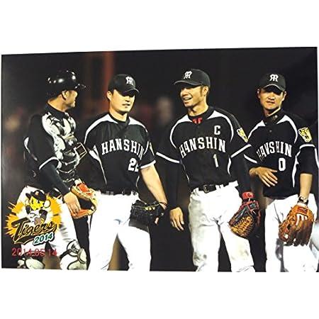 阪神タイガース 鳥谷敬 生写真 2014.05.14 マウンドのオ・スンファンの元に集まる鶴岡・鳥谷・大和